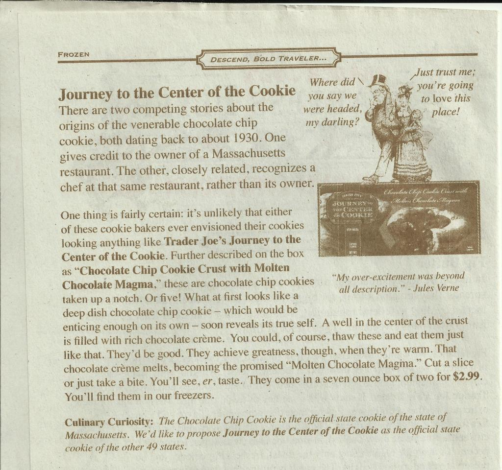 Journey2theCenterTraderJoe'sCookie